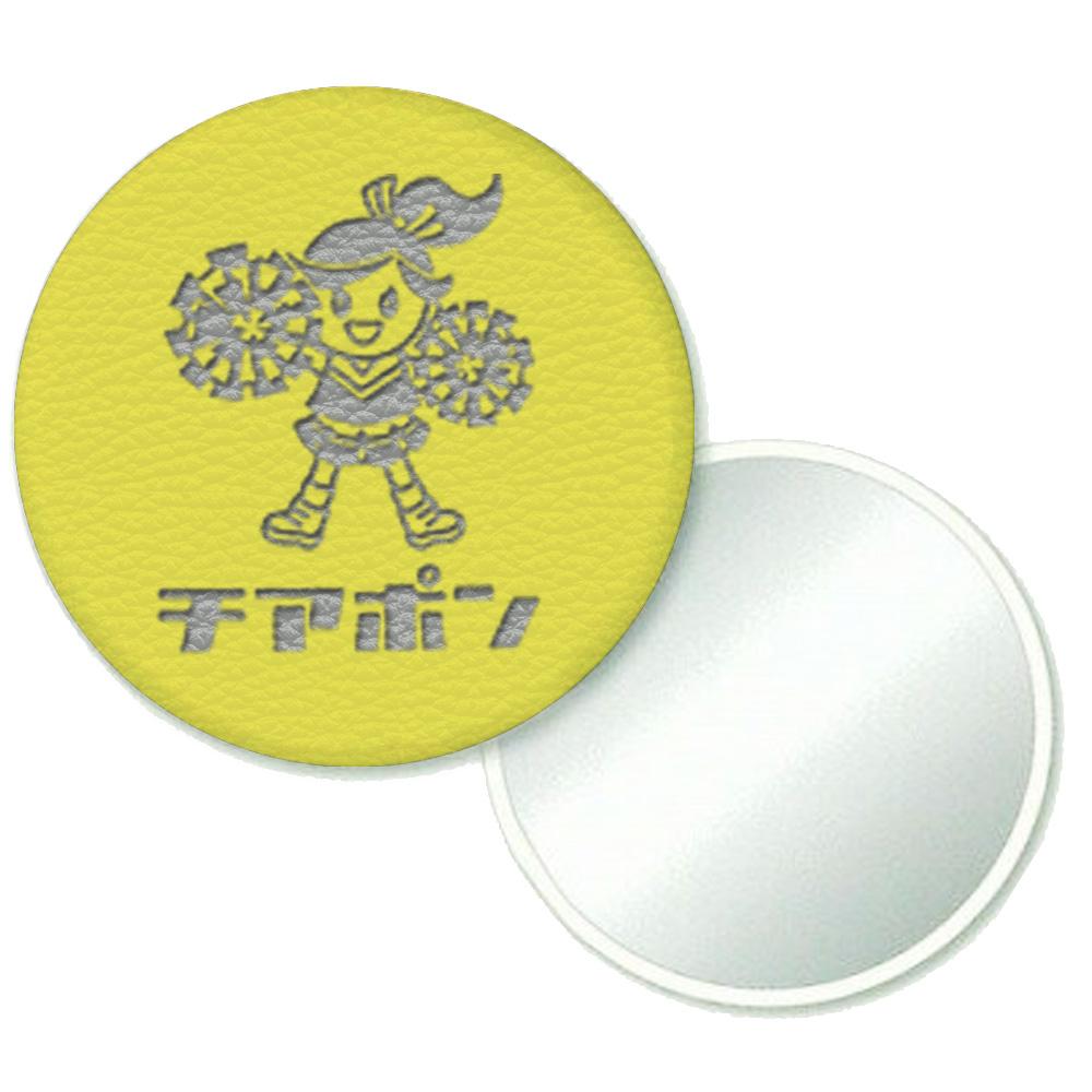 ミラー缶PVC